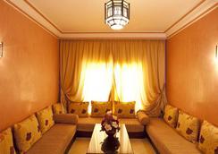 Mogador Menzah - Marrakesh - Lounge