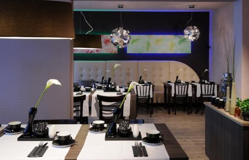 Leonardo Boutique Hotel Munich - Munich - Restaurant