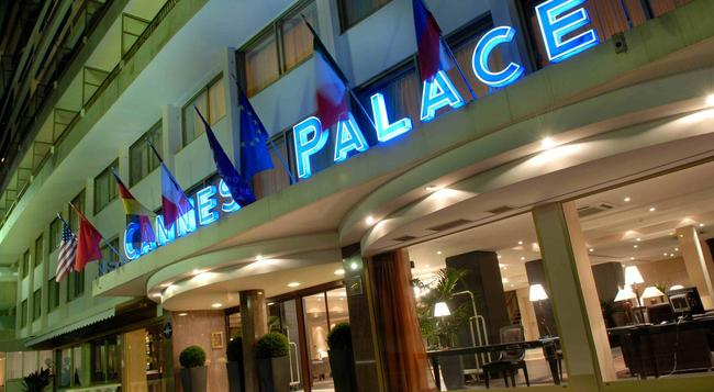 Cannes Palace Hotel - Cannes - Building