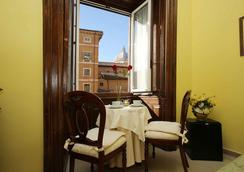 Maior - Rome - Bedroom