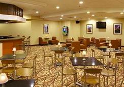 Wyndham Garden Hotel Philadelphia Airport - Essington - Restaurant
