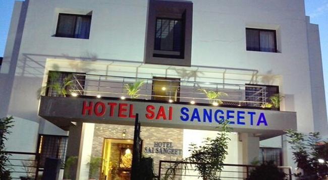 Hotel Sai Sangeeta - Shirdi - Building