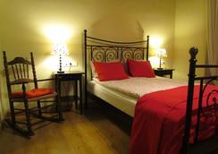 El Granado - Granada - Bedroom