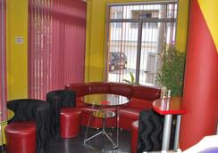 Hotel Milenium - Sofia - Lounge