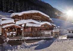 Schlosshotel Ischgl - Ischgl - Bar