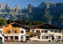 Hotel Restaurant Bergheim - Flums - Outdoor view