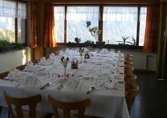Hotel Restaurant Bergheim - Flums - Restaurant