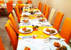 Hotel Silva - Rome - Restaurant