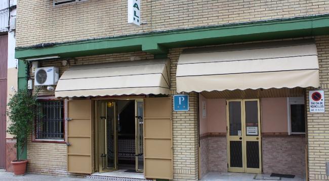 Hostal Alamare - Sevilla - Building