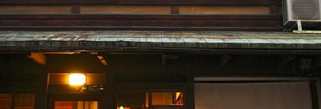Sujiya-cho Machiya - Kyoto - Building