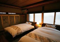Sujiya Cho Machiya - Kyoto - Bedroom