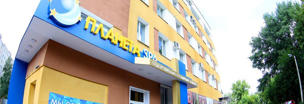 Hotel Planeta Spa - Tambov - Building