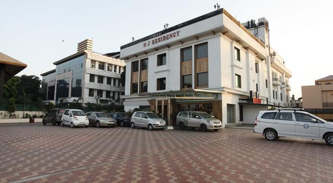 Hotel Mj Residency - Dehradun - Attractions