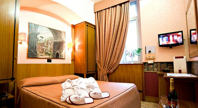 Hotel Delle Regioni - Rome - Bedroom