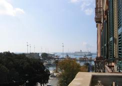 Ca' Del Sol B&B - Cagliari - Outdoor view