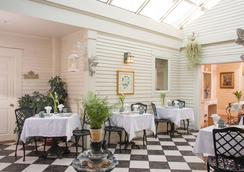 The Captain Farris House B&B - South Yarmouth - Restaurant