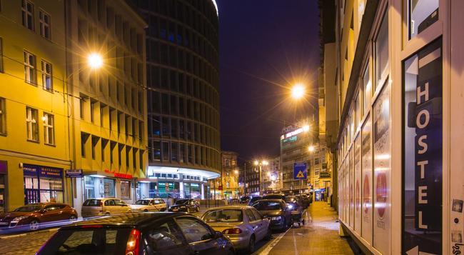 Art Hostel Poznań - Poznan - Building