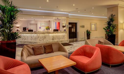 Hilton Leeds City - Leeds - Lobby