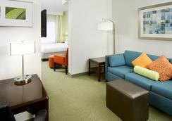 SpringHill Suites by Marriott Pittsburgh Airport - Pittsburgh - Bedroom
