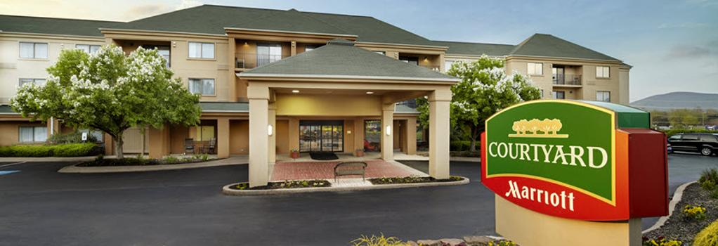 Courtyard by Marriott State College - State College - Building