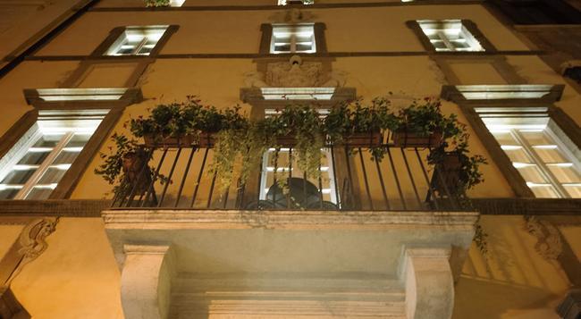 Relais Giulia - Rome - Building