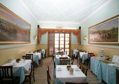 Hotel Desirée - Florence - Restaurant