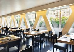 Royal Passeig de Gracia - Barcelona - Restaurant