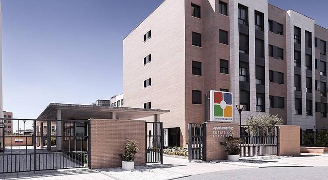Compostela Suites - Madrid - Building