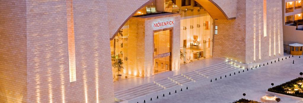 Movenpick Resort & Marine Spa Sousse - Sousse - Building
