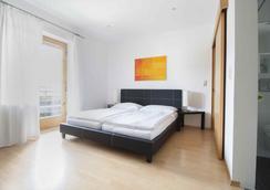 Appartements Hotel-Christophorus - Bad Hofgastein - Bedroom