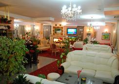 Hotel Elegant Lux - Bansko - Lobby