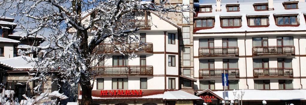 Elegant Spa - Bansko - Building