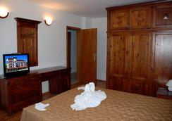 Elegant Spa - Bansko - Bedroom