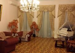 Baku Palace Hotel - Baku - Conference room