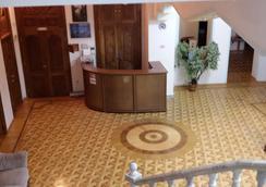 Baku Palace Hotel - Baku - Lobby