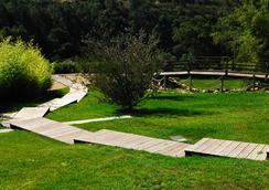 Herdade Do Freixial - Turismo Rural - Vila Nova de Milfontes - Outdoor view