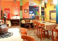 Hotel du Phare Les Mamelles - Dakar - Restaurant