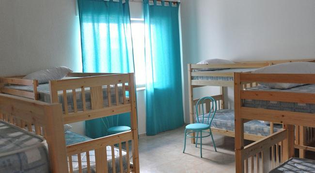 Feeling Sevilla Hostel - Sevilla - Bedroom