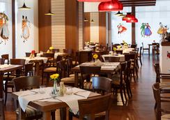 Hotel International Iasi - Iaşi - Restaurant