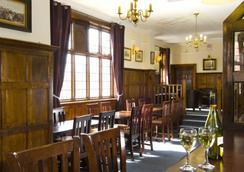 The Master Robert Hotel - Hounslow - Restaurant