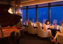 Hoshino Resort Tomamu - Shimukappu - Lounge