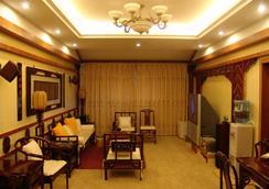 Lijiang Dian Jun Wang Hotel - Lijiang City - Living room