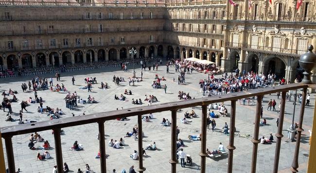 Los Angeles Plaza - Salamanca - Outdoor view