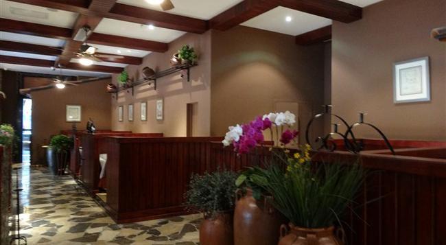 Yinchuan Sheng Shi Garden Hotel - Yinchuan - Restaurant
