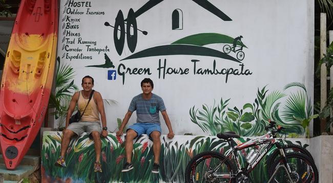 Green House Tambopata - Puerto Maldonado - Building