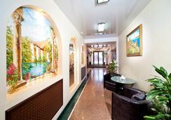 Hotel Konstantinopol - Vityazevo - Lobby