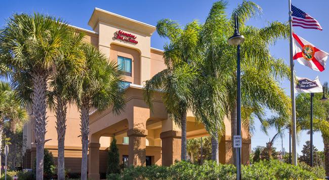 Hampton Inn & Suites Orlando-Apopka - Apopka - Building