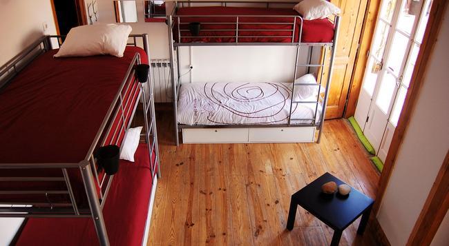This Is Lisbon Hostel - Lisbon - Bedroom