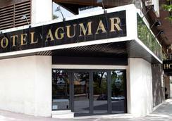 Agumar Hotel - Madrid - Outdoor view