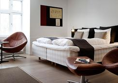 City Hotel Oasia Aarhus - Aarhus - Bedroom